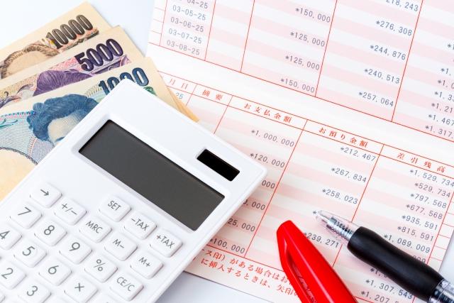 預貯金の仮払い制度とは?